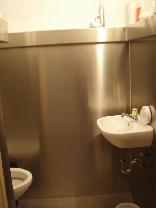 erneuerte Toilette 1