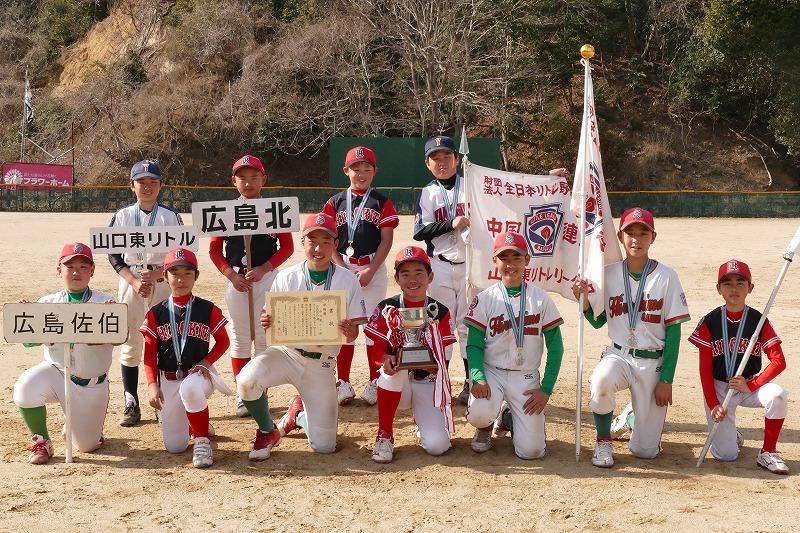 第22回TSS旗争奪リトルリーグ中国連盟卒団記念大会(2日目)