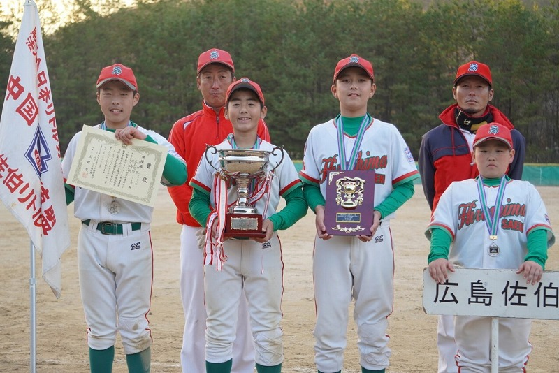 2020年広島東洋カープ杯中国連盟秋季大会(2日目メジャー)