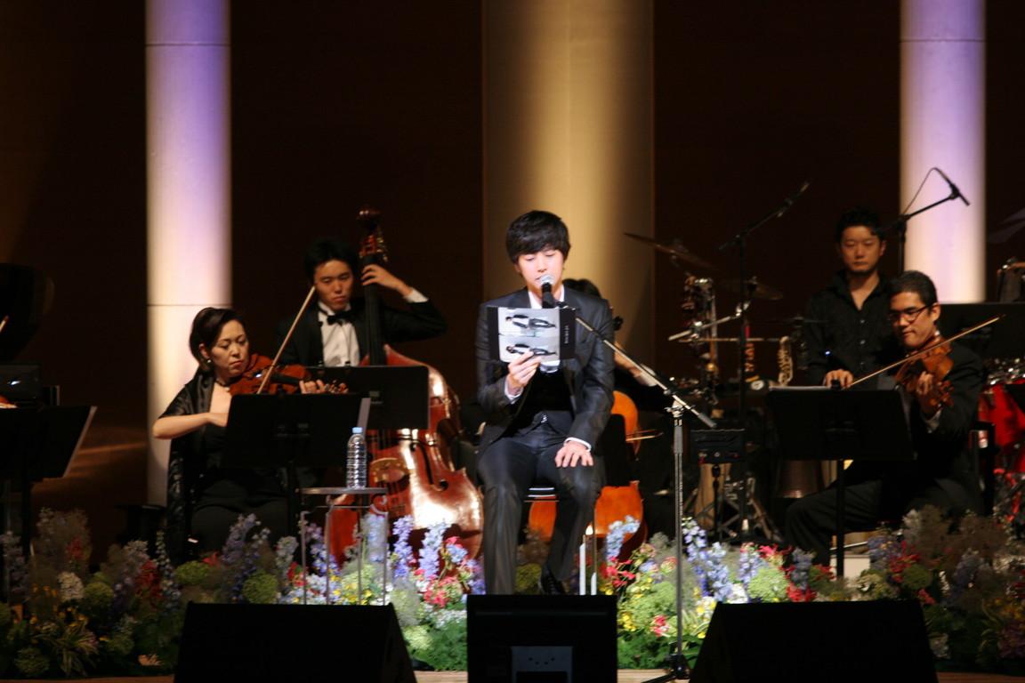 ガラ・コンサート2009 パク・ヘジン(朗読)