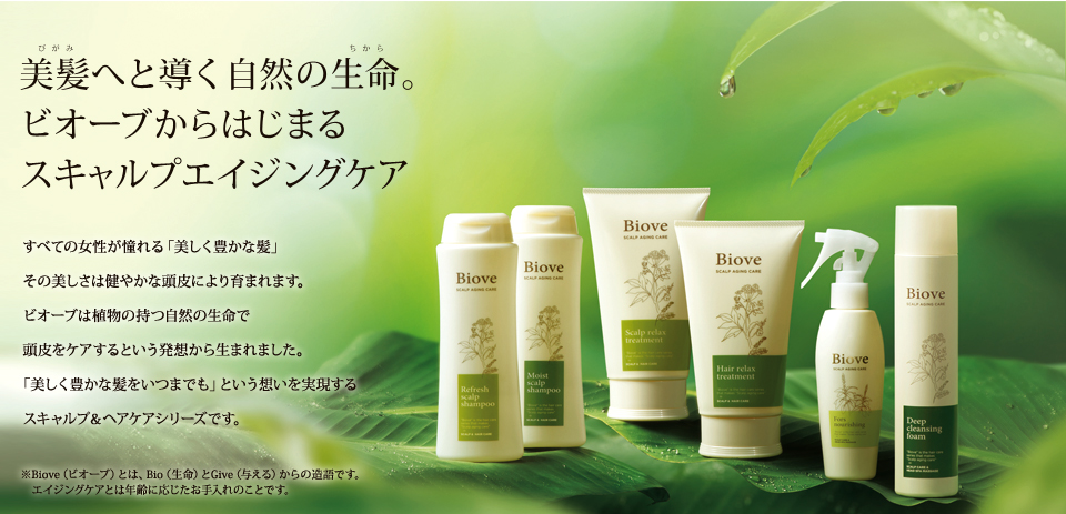 http://www.demi.nicca.co.jp/products/biove/index.html