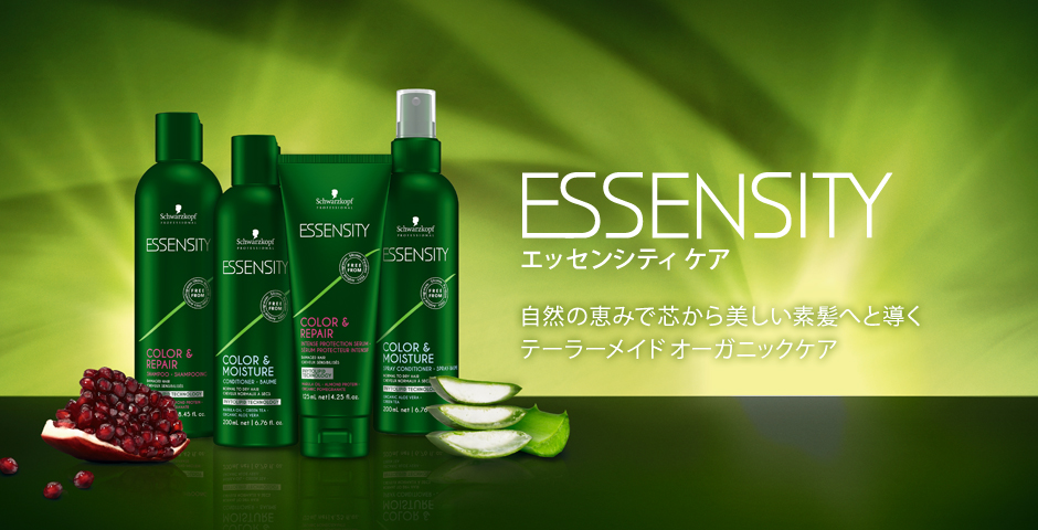 http://www.schwarzkopf-professional.jp/skp/jp/jp/home/products/brands/essensity.html