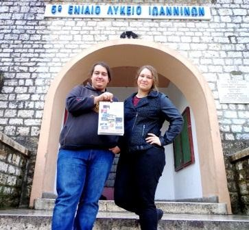 Participants of the project in front of the 5th high school of Ioannina