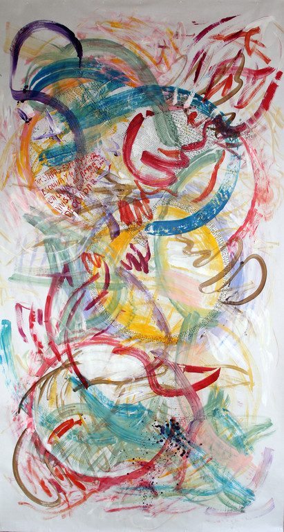 Mundo Nuevo, acrylique sur papier, 378 x 210 cm, 2010
