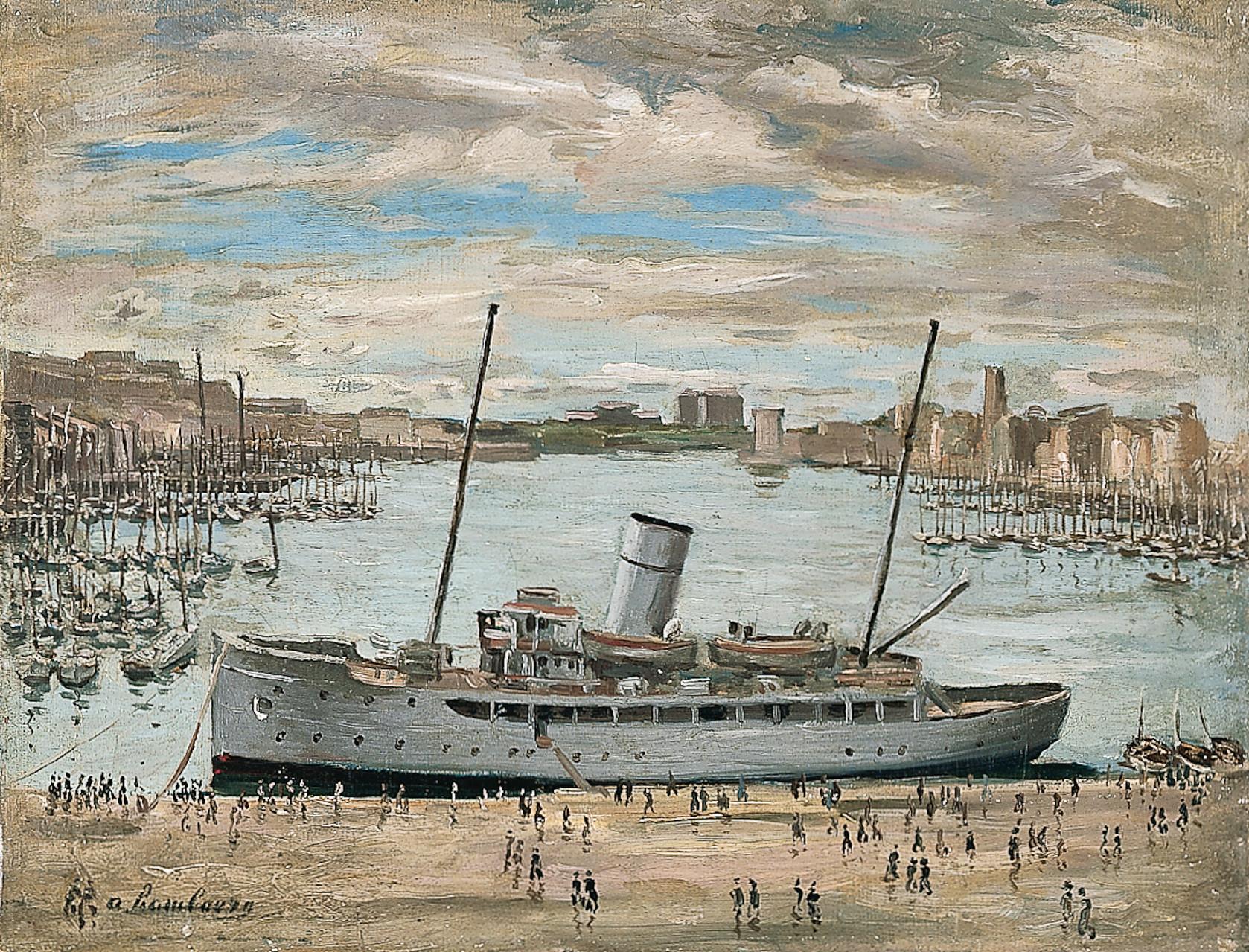 «A Marseille» 1946, 27cmx36cm, GP 22