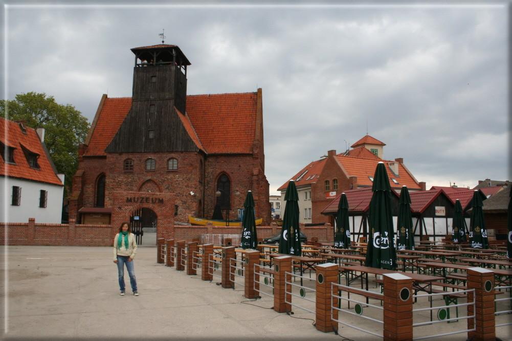 Museum von Hela