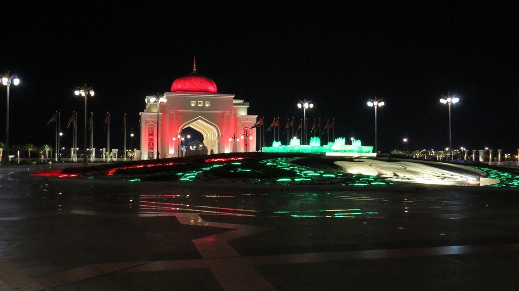 Eingangstor zum neuen Presidential Palace