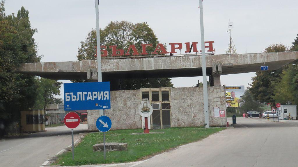 Wir sind in Bulgarien