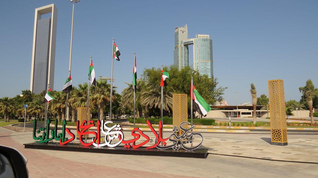 Wir erreichen Abu Dhabi