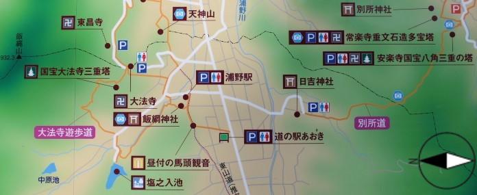 大法寺遊歩道 別所道 地図