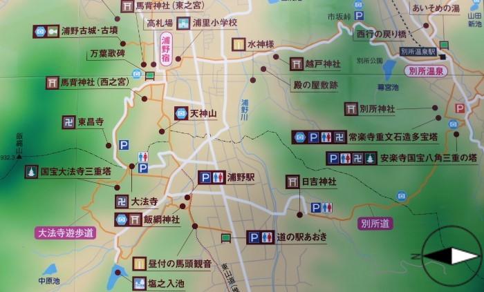 長野県 大法寺 別所温泉からの地図