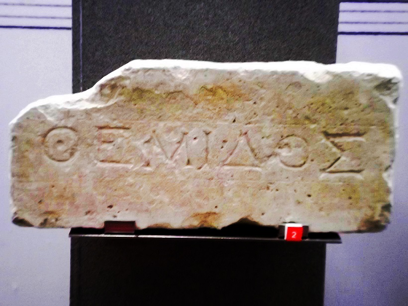 """Auf der Agora ausgebuddelt - """"Themidos"""" - """"Der Themis..."""