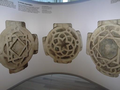 Arabische Baustücke (Museumsdarstellung)