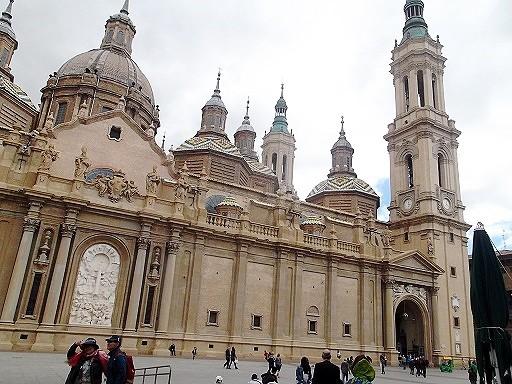 Kathedrale Pilar