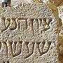 """Grabstein eines früh verstorbenen """"liebenswürdigen und geschätzten Joseph, Sohn des Rabbi Jakob. Er befindet sich in der Glorie. Möge ihn sein Stein und der Erlöser ihn behüten"""" ( Quelle: Patronat Call de Girona, das Museum...)"""