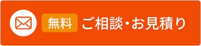 渋谷区解体工事安いご相談・お見積り無料