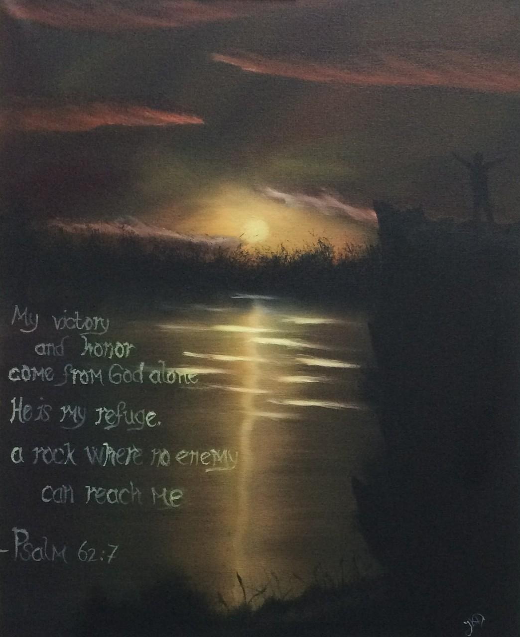 Psalm 62:7