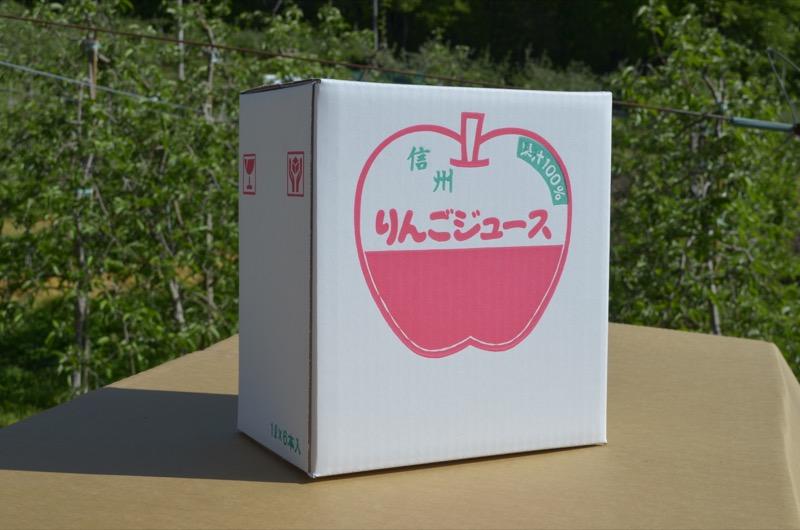 6本入り箱詰めでお届けいたします
