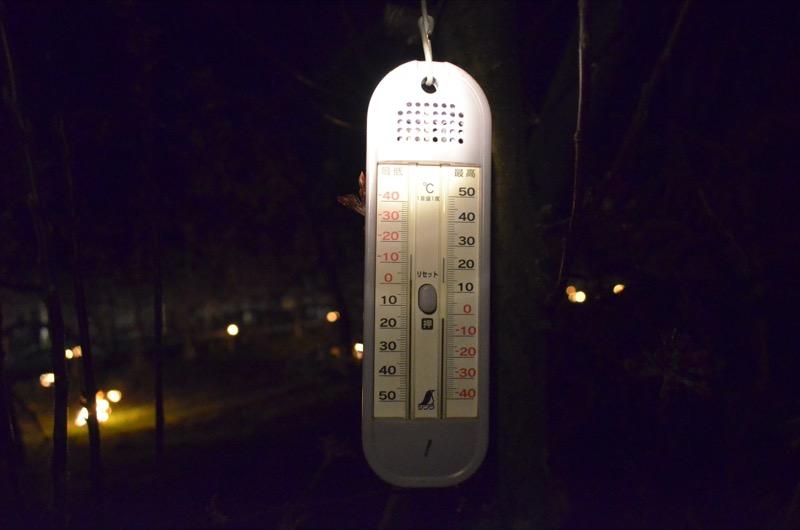 気温はマイナス2度に低下中