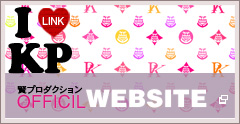 バナー:賢プロダクションオフィシャルサイト