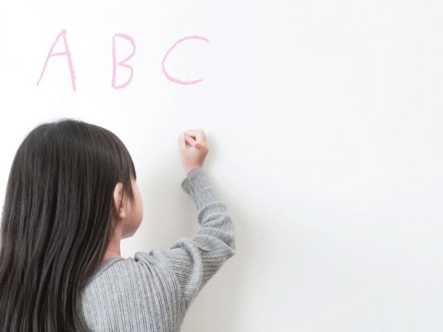 英語はいつから習うべき?
