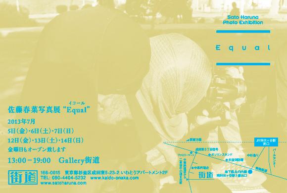 Equal |Gallery Kaido