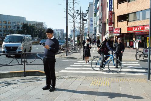 Tokyo Action!   Bar Chotto