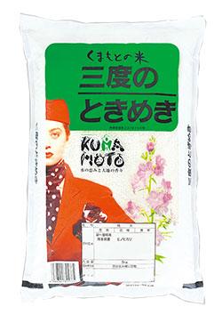 くまもとのお米 三度のときめきの米袋