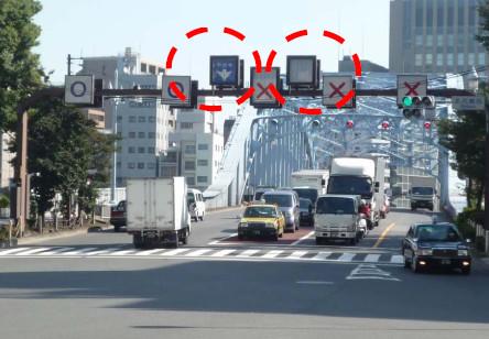 中央線が移動する道路に注意4月16日(金)
