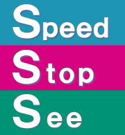 スピード ストップ シー