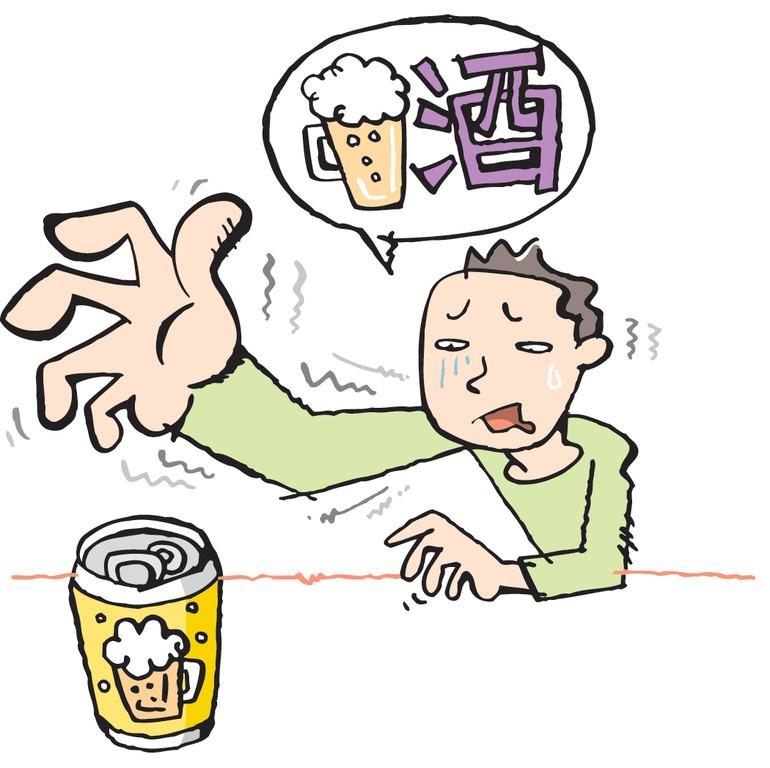 アルコール 中毒 震え
