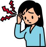 脳脊髄液減少症 診断