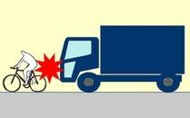 自転車への追突事故