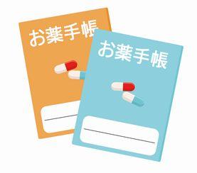 薬を服用するときは注意事項をよく読んでおきましょう