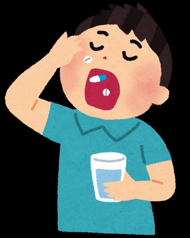 「飲む 対策 イラスト」の画像検索結果