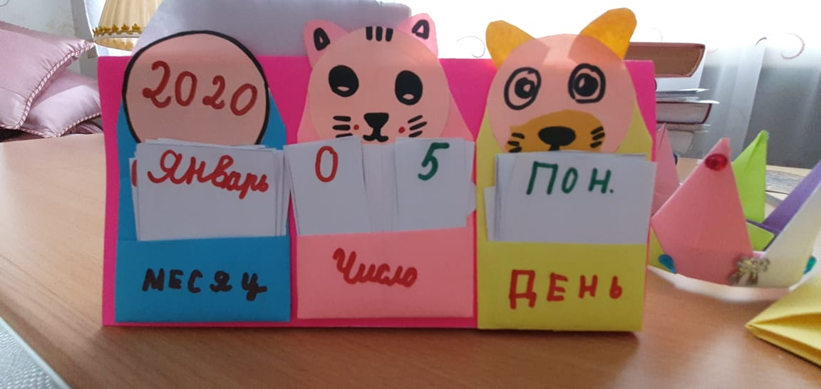 Анастасия Прядко. Веселый календарь
