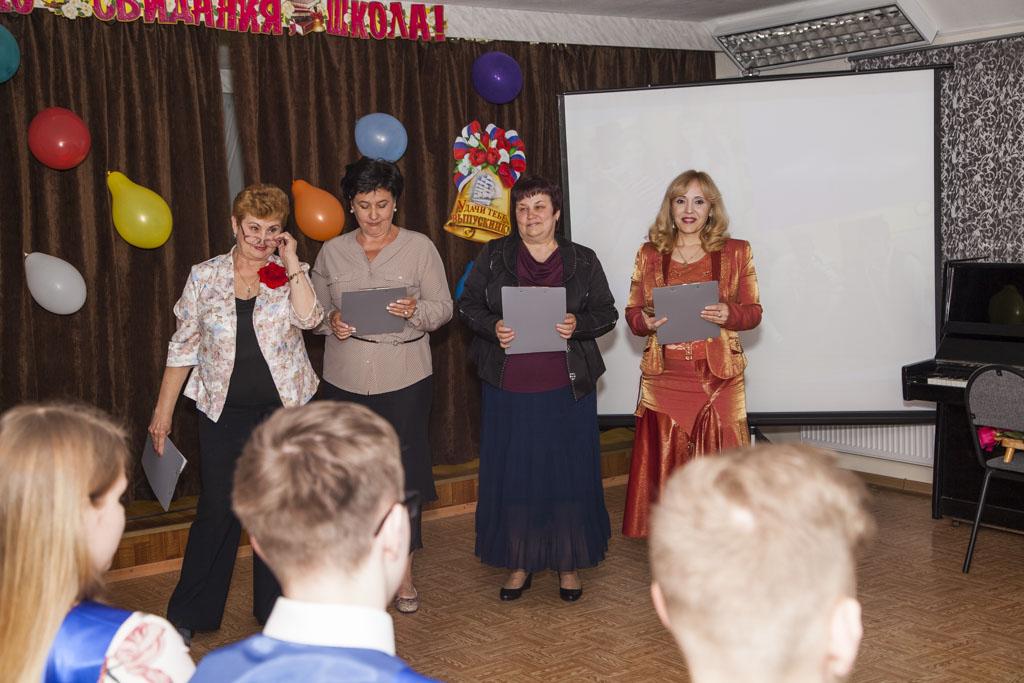 Поздравление первых учителей и воспитателей