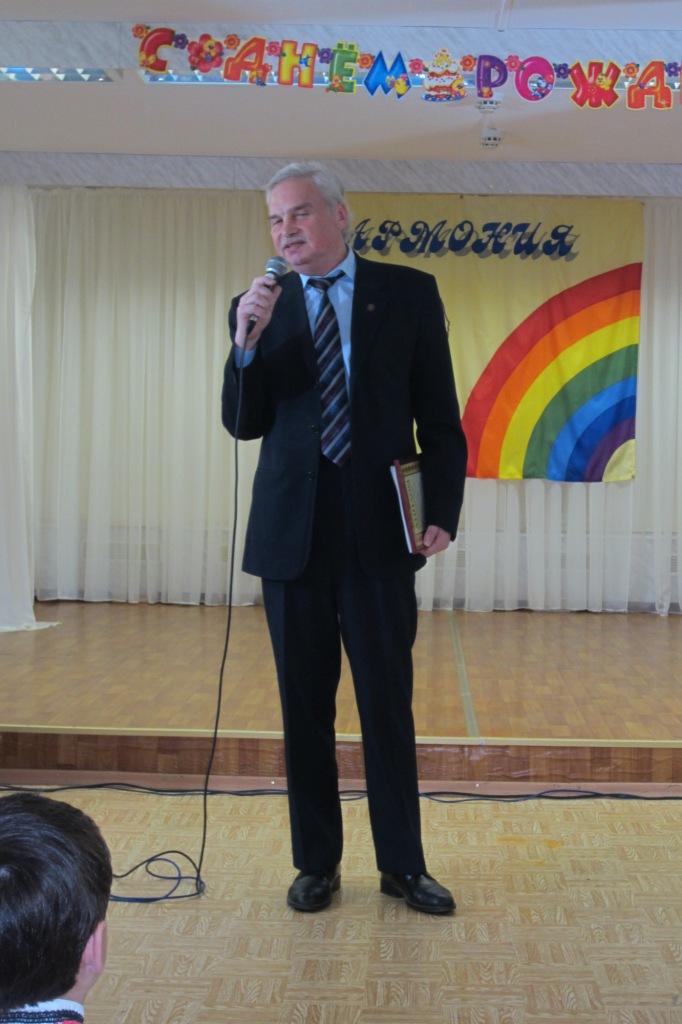 ДИРЕКТОР АСНООР МОИСЕЕВ А.Н.