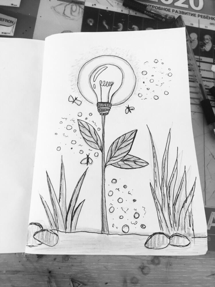"Кира Мартинкевич. Фентези рисунок ""Электро цветок""."