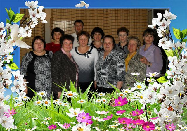 Районные методисты - учителя нашей школы