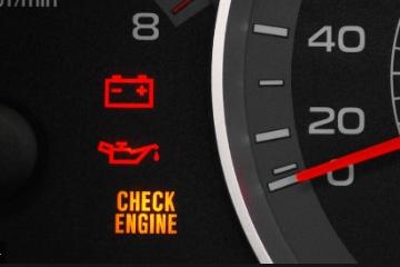 エンジン警告灯点滅