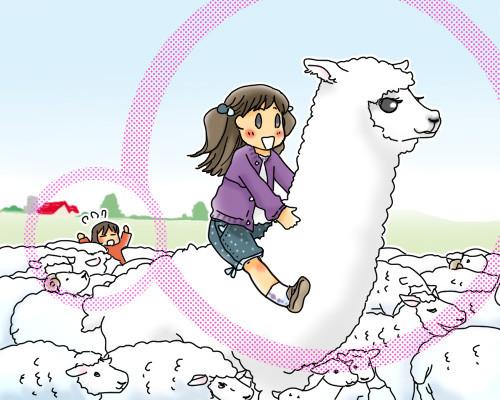 アルパカと羊