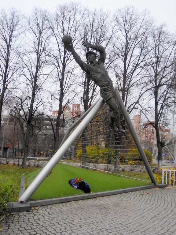 Памятник Льву Яшину