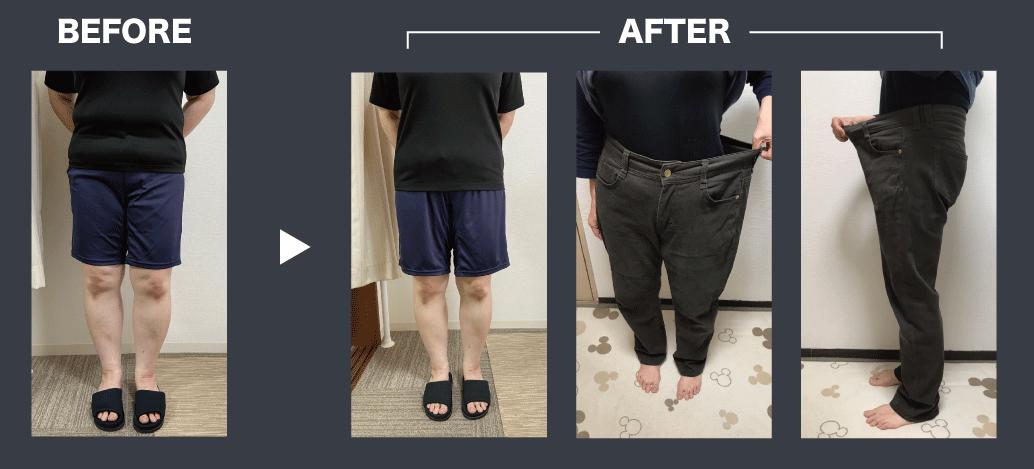 大阪下半身ダイエット専門整体サロンで痩せた50代女性のダイエットビフォーアフター