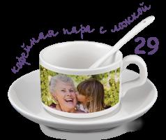 Чайный набор: 850 р. (нанесение на кружку)