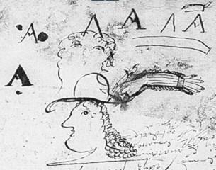 registre paroissial de Cerisiers 1673 (AD 89, 5 Mi 195)