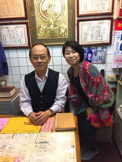 行天宮占い師日本語堪能