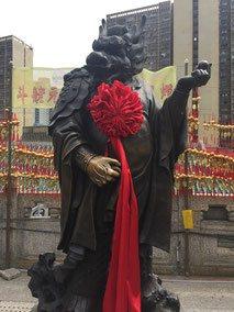 黄大仙龍神さん