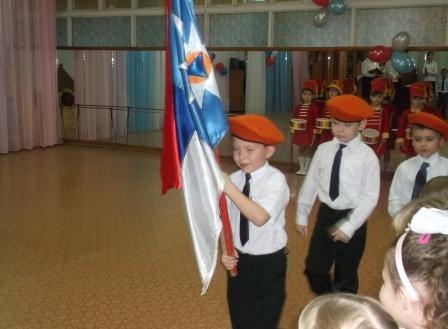 Торжественный вынос флага