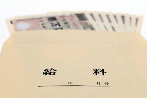 お給料日前だけど大丈夫?7ギフト札幌のクレジットカード現金化で乗り越えましょう!